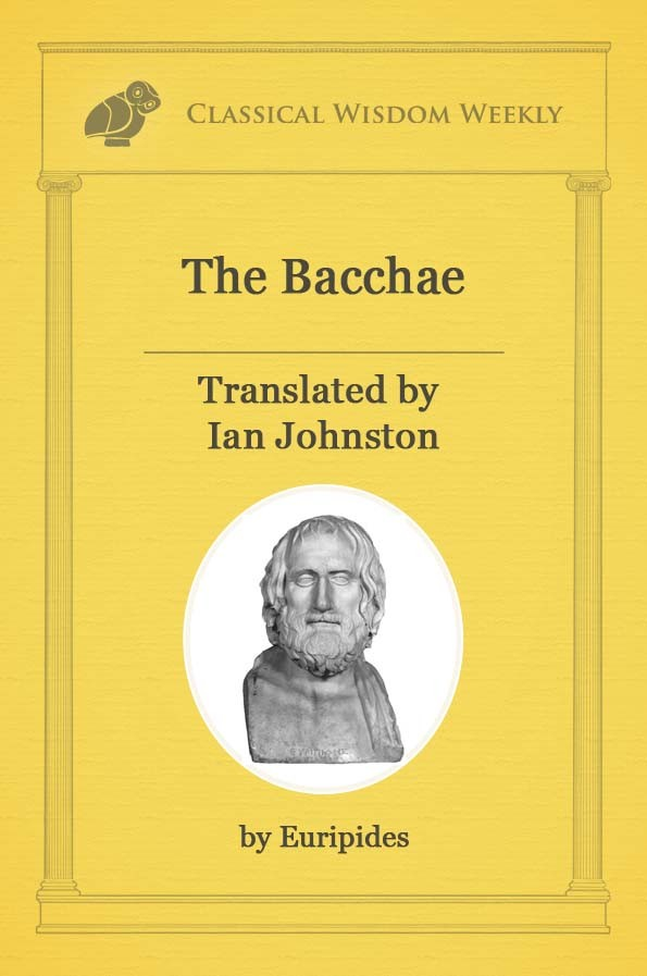 an analysis of the play the bacchae by euripides Free essay: otherness in euripides'bacchae and soyinka's the bacchae of euripides both euripides and wole soyinka are focused on a fundamental ethical.