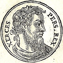 Portrait of Xerxes 1