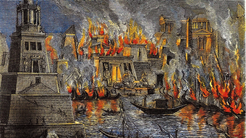 Illustration of Alexandria Fire