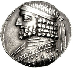 Coin depicting king