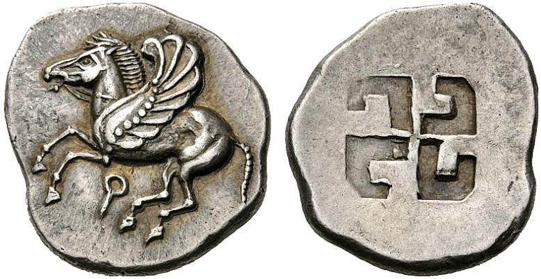 Coin from Corinth