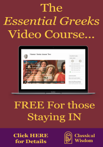 Essential Greeks Video Course